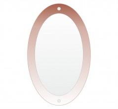 Зеркало 615